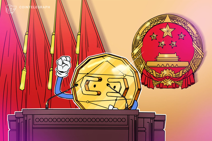 Chinese Communist Party Adds Crypto to Curriculum