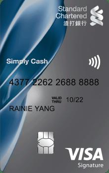 2020渣打現金回饋御璽卡最新優惠   Money101.com.tw