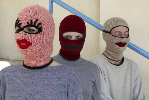 Completed Project: Balaclava Picture #1