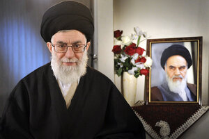 Image result for iran's supreme leader
