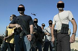 Recruitment Security Private