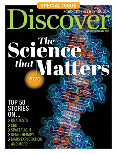 January/February issue cover