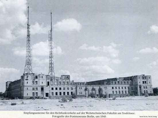 1949-Wehrtechnische-Fakultaet-a_1_.jpg