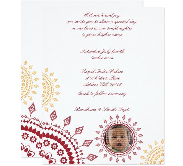 Printable Elephant Invitations
