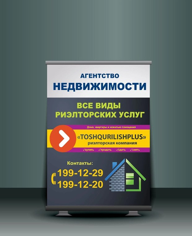 16 Real Estate Banners Free PSD AI Vector EPS Format Download Design Trends Premium PSD