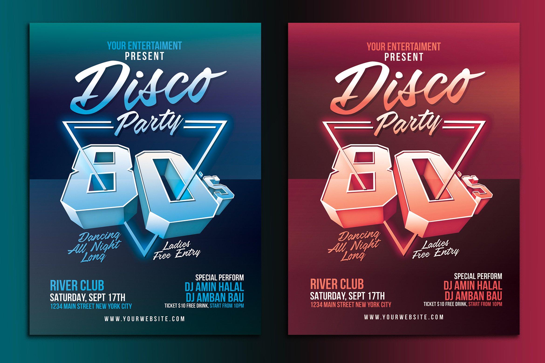 16 Disco Flyer Designs Word PSD AI EPS Vector Formats Design Trends Premium PSD