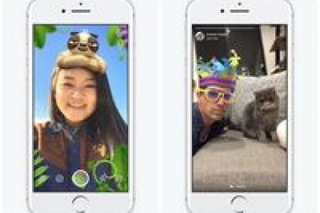 Facebook Ikutan Rilis Fitur Mirip Snapchat