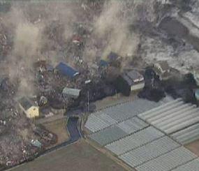 Korban Tewas Akibat Tsunami Jepang Diperkirakan Lebih 1.000 Orang
