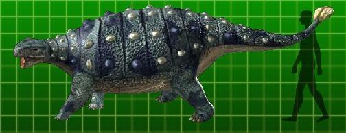Talarurus Pictures Amp Facts The Dinosaur Database