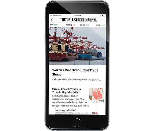 Iphone Journal Street App Wall