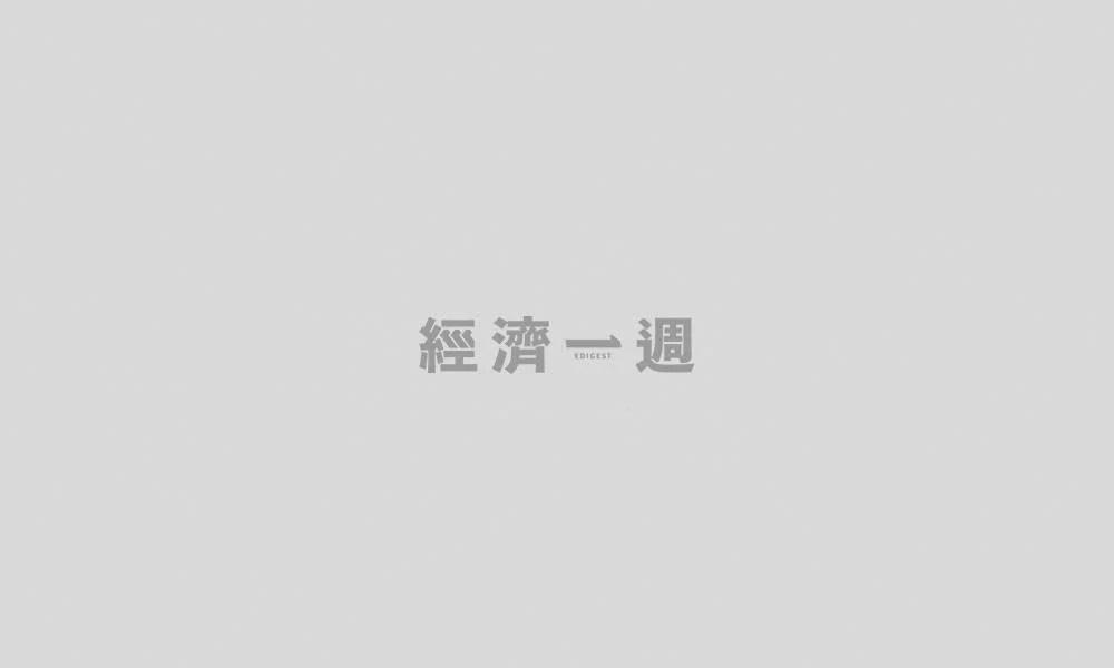 【太興上市】敏華茶木都屬呢個集團 太興上市 幾時先入手|新股分析|投資有道 | 專欄 | 經濟一週