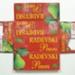 Radevski Pears; Maker unknown; 36.38993