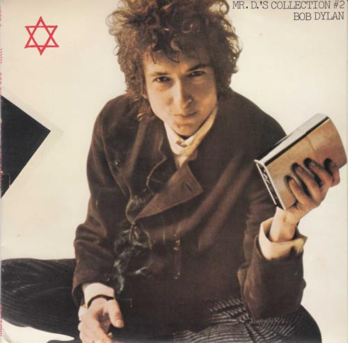 """Bob Dylan Mr D's Collection #2 7"""" vinyl single (7 inch record) Japanese DYL07MR220766"""