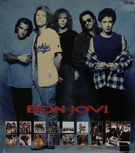 bon jovi cross road the best of bon jovi japanese promo poster