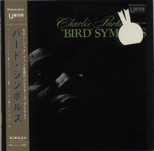 Charlie Parker Bird Symbols vinyl LP album (LP record) Japanese CIKLPBI472340