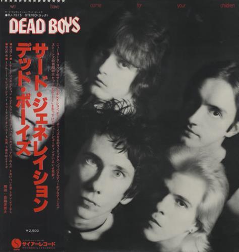 Dead Boys We Have Come For Your Children + Matching Obi vinyl LP album (LP record) Japanese Y-SLPWE371896