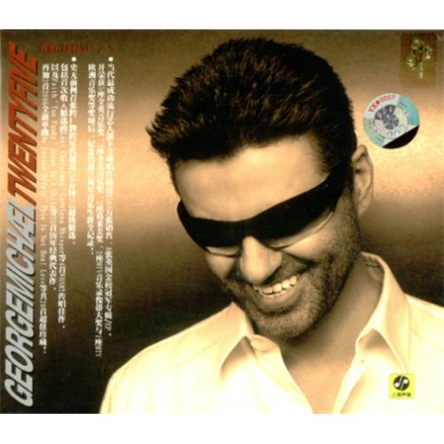George Michael Twenty Five Chinese 2 CD Album Set Double