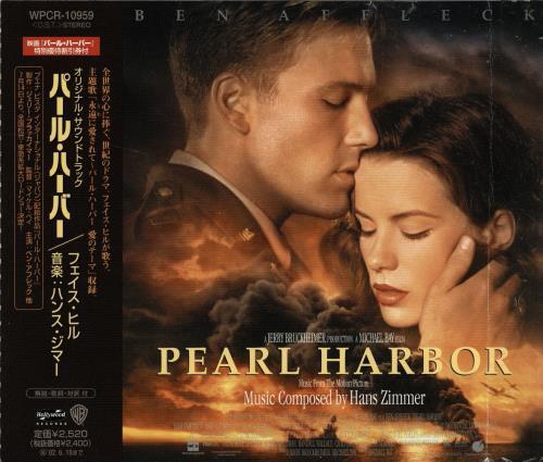 Hans Zimmer Pearl Harbor CD album (CDLP) Japanese HZACDPE696807