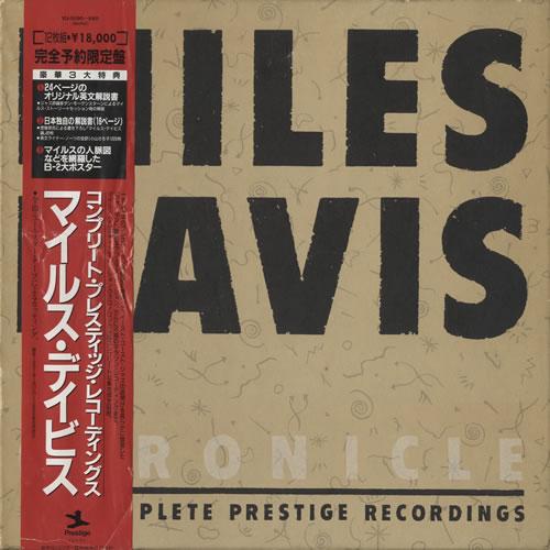 Miles Davis Chronicle + Obi vinyl LP album (LP record) Japanese MDALPCH322642
