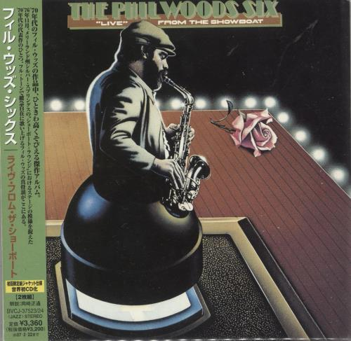 "Phil Woods ""Live"" From The Showboat 2 CD album set (Double CD) Japanese PWD2CLI741198"