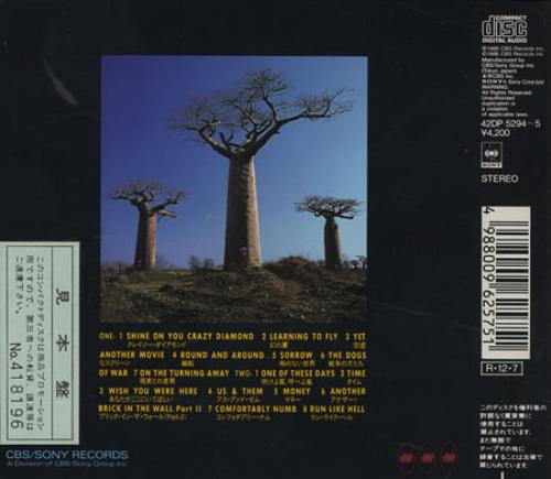 Pink Floyd Delicate Sound Of ThunderPerfect Live Japanese Promo CD Album CDLP 349131