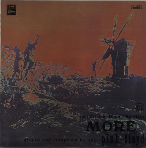 Pink Floyd More - Red Vinyl vinyl LP album (LP record) Japanese PINLPMO686432