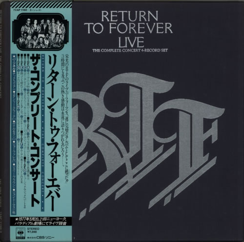 Return To Forever Live - The Complete Concert Vinyl Box Set Japanese RFVVXLI597482