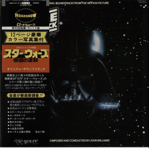 Star Wars The Empire Strikes Back 2-LP vinyl record set (Double Album) Japanese WRS2LTH236453