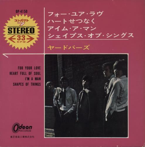 "The Yardbirds For Your Love EP - Red Vinyl - ¥500 7"" vinyl single (7 inch record) Japanese YDB07FO718610"