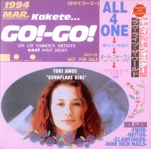 "Tori Amos Kakete... Go! Go! March 1994 CD single (CD5 / 5"") Japanese TORC5KA168900"