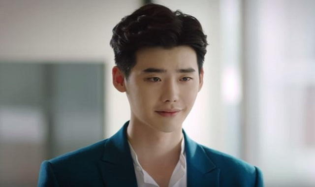 Image result for lee jong suk