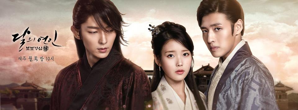 https://i2.wp.com/images.enstarz.com/data/images/full/153283/moon-lovers-scarlet-heart-ryeo.jpg