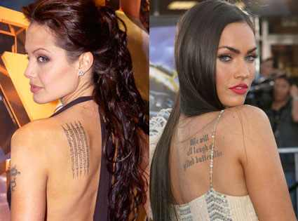 Place Celebrity Tattoo Removal