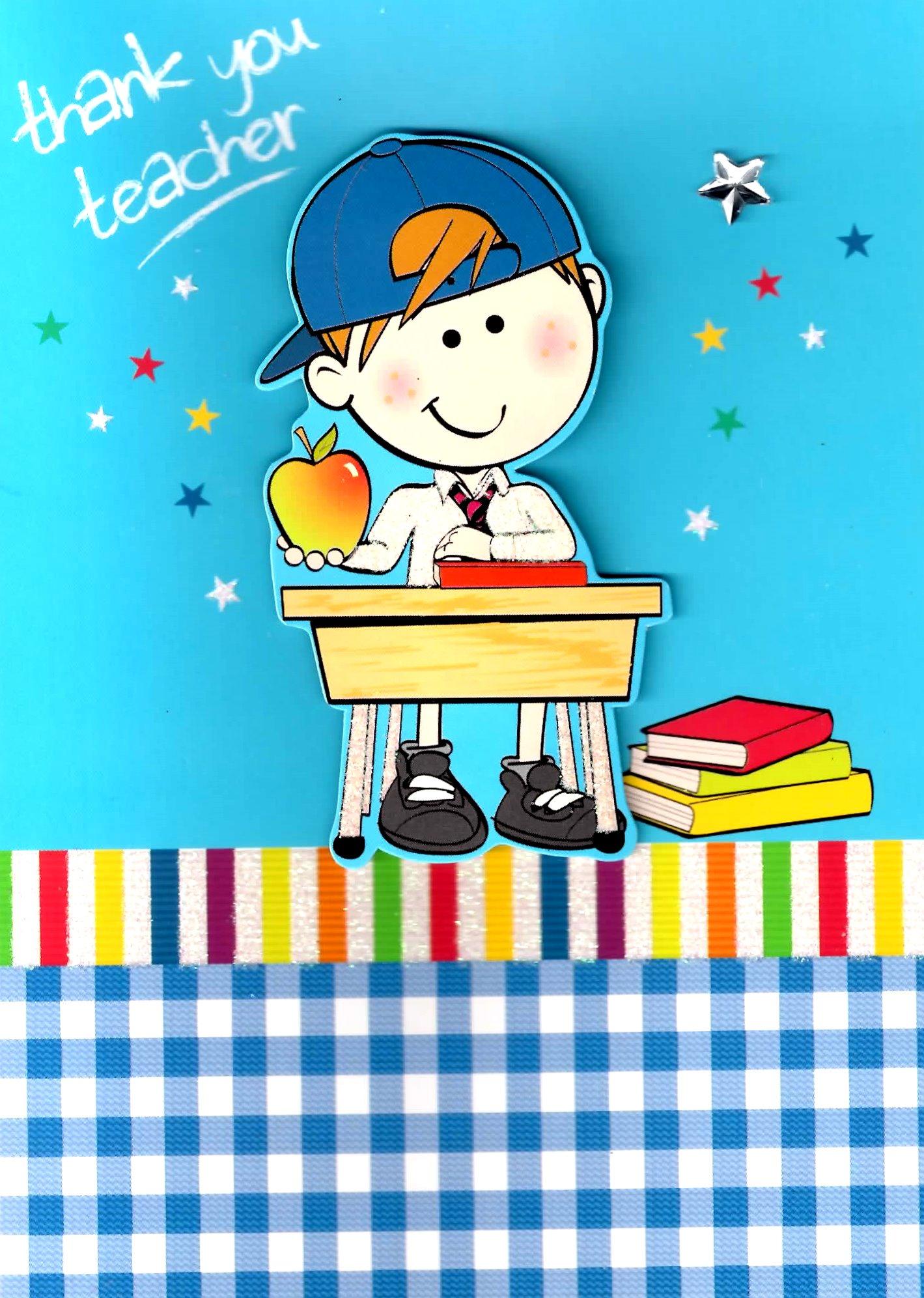 Boys Thank You Teacher Greeting Card Teachers Apple