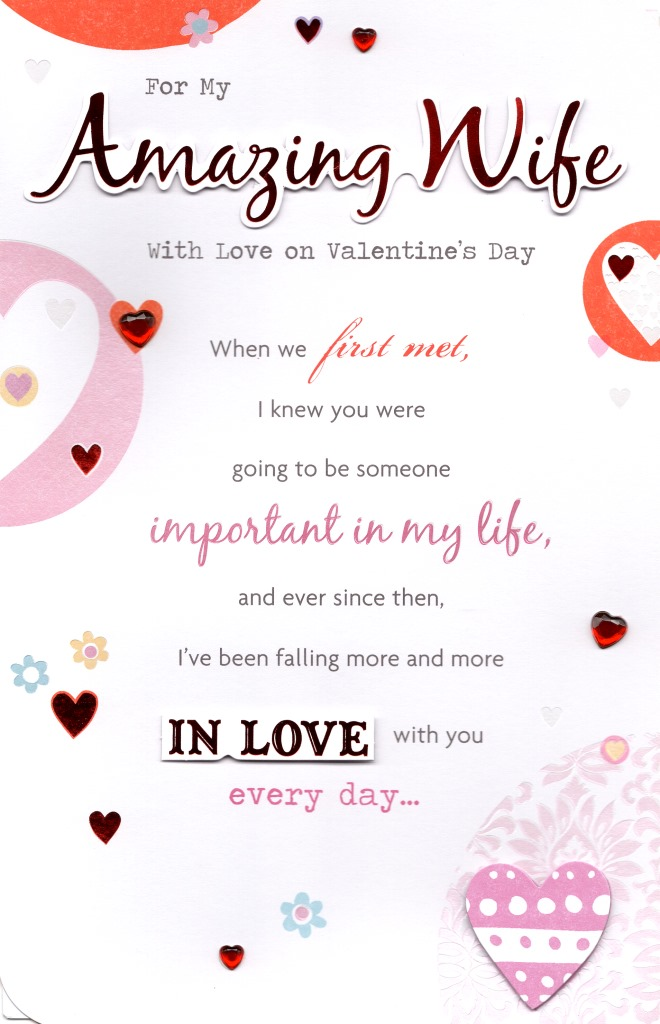 Amazing Wife Valentines Day Greeting Card Cards
