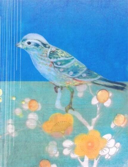 Showering Bird