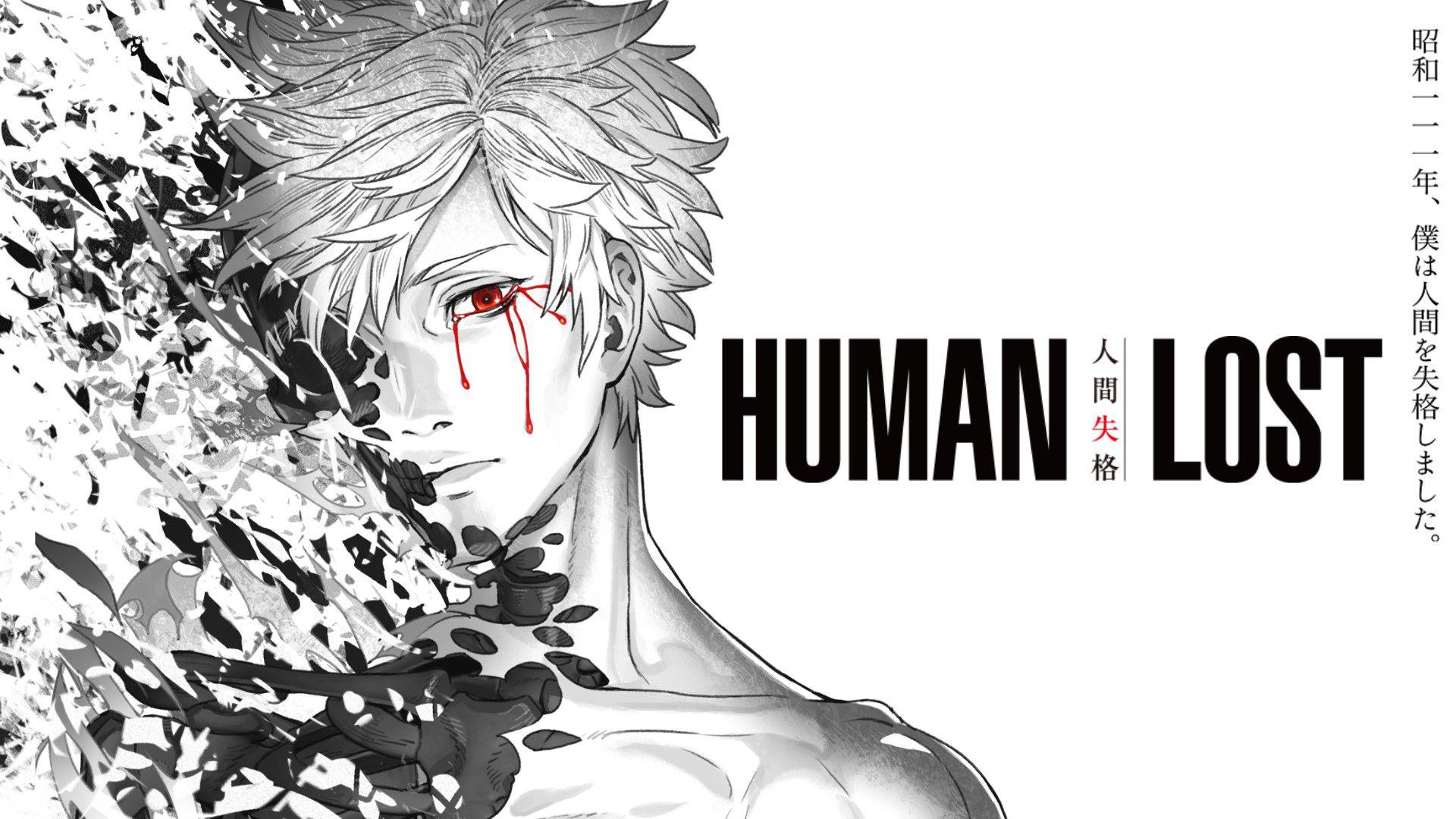 Human Lost Il Manga Si E Concluso Ecco Di Cosa Parla L