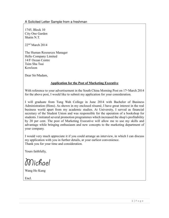 15+ Simple Application Letter Examples - PDF, DOC  Examples