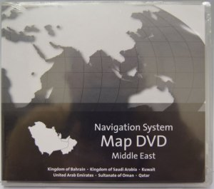 GM Middle East Navigation System Map DVD H2 Version 300
