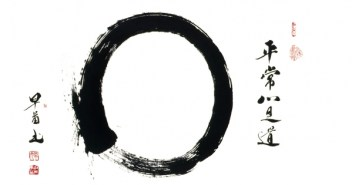 Enso: Impressing the Wholeness of Being in a Single Stroke - Aleph