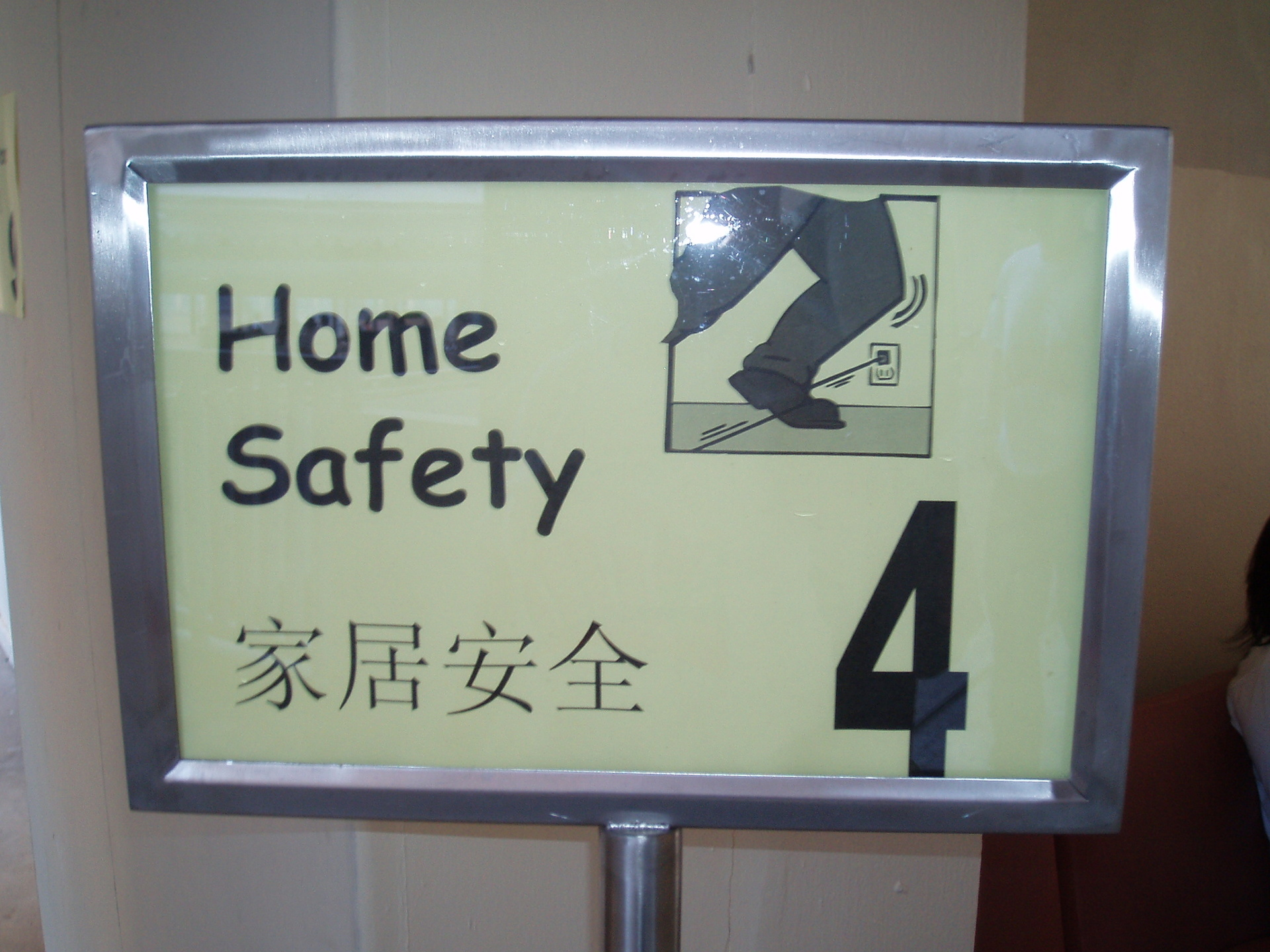 Occupational Therapy Images Home Safety Hd Wallpaper And
