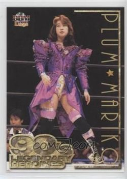 Image result for plum mariko