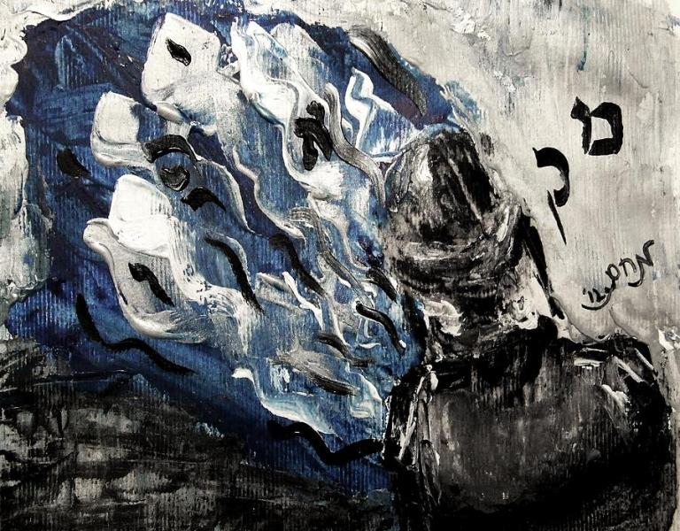 Power Of Prayer With Hasid Reading And Hebrew Letters Rising In A     Power Painting   Power Of Prayer With Hasid Reading And Hebrew Letters  Rising In A Spiritual