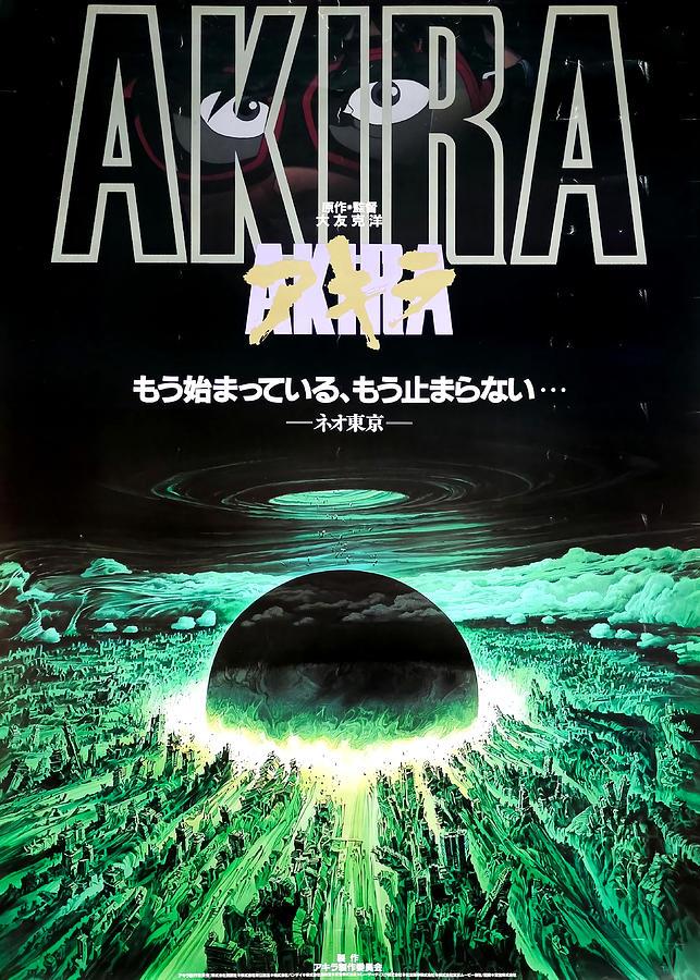 akira 1988 movie poster by cn art