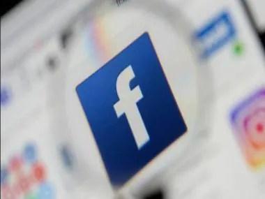 facebook 1024 e1594131915513