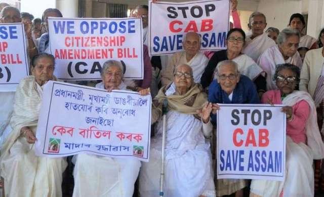 PressMirchi Elderly women take part in anti-CAA protests in Assam. News18 Assam North East