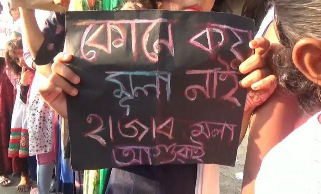 PressMirchi Inspired by Ahom warrior Mula Gabhoru, Assamese women take centrestage in fresh anti-CAA protests across state