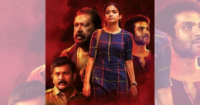 Image result for helen malayalam movie