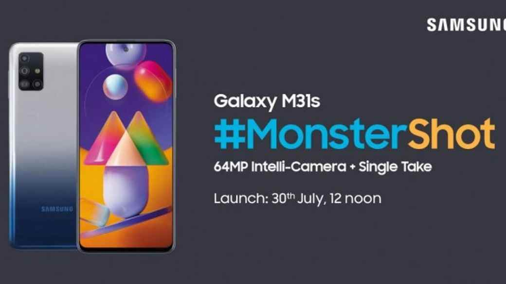 Samsung Galaxy M31s with a 6,000 mAh battery and a punch hole display to debut on 30 July