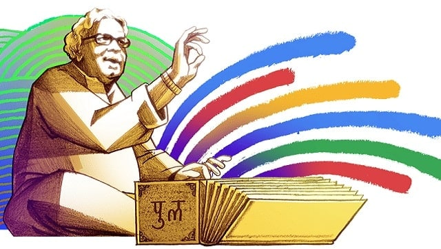 Pu La Deshpande's 101st birth anniversary commemorated with Google Doodle designed by artist Sameer Kulavoor